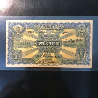 "⭐️ Rare 1930 Thailand 🇹🇭 2nd Series ""Ploughing Ceremony"" 1 Baht, F/40 42766 Original Paper Strong Embossing UNC Condition! ⭐️ 88 Year Old Banknote! 暹羅國銀壹銖 Strong 💪🏻 Embossing. Same Era Of Straits Settlements 海峽殖民統治 同期"