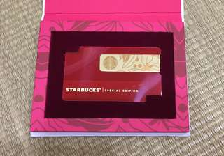 Starbucks Limited Edition Cards@2017