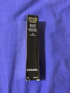Brand New Chanel Rouge Allure Gloss