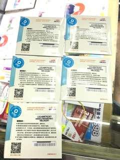 美國,加拿大,日本,韓國,中國,澳門,泰國,台湾,東南亞各國多流量上網卡,電話卡,漫遊卡,多款即插,超正正超正正!!!Whatsapp 66564848,,,黃生,地鐵面交或郵寄