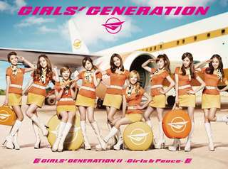 Special Limited edition of girls and peace