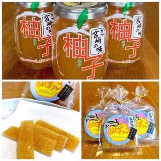 日本手工柚子醬口+日本手作柚子QQ糖