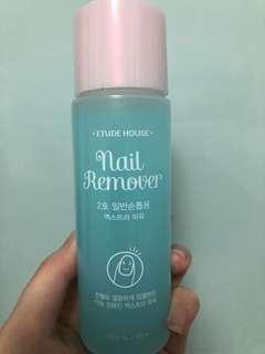 🚚 Etude house nail remover