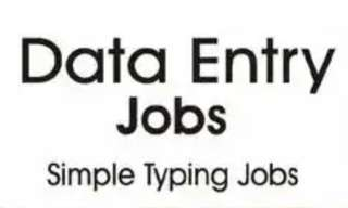 Home base typing job