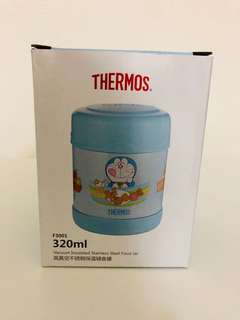 Thermos vacuum stainless steel food jar
