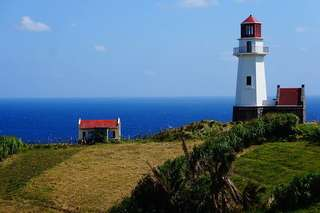 Batanes Promo Package