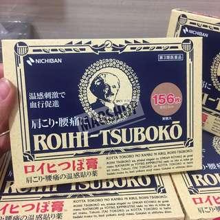ROIHI TSUBOKO - KOYO JEPANG 156 pcs (2.8 cm)