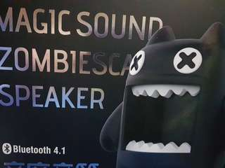 Rare Black Zombiescat Speaker