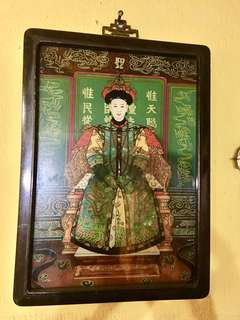Empress dynasty ching paint from backwards