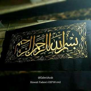 Kaligrafi kiswah yadawi impor