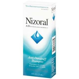 (OOS) Nizoral A-D Hair Shampoo 4oz. / 125ml - Controls Flaking Scaling Itching -  Anti Dandruff Shampoo