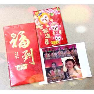 Red Packets (+Giveaway 4R photo)