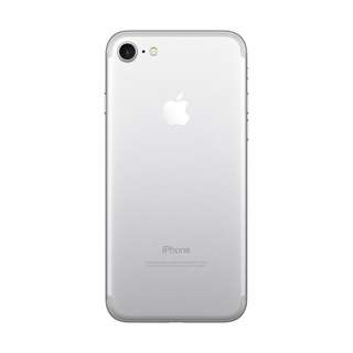 Apple iPhone 7 256 Silver New Kredit Cepat