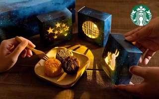 Starbucks 發光月餅盒 限定絕版 300 元 2017 全新吉盒