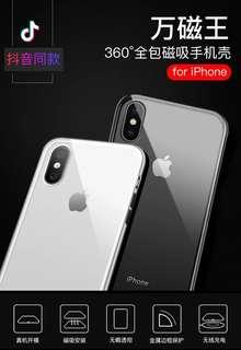 萬磁王iPhone X手機殼 抖音熱款