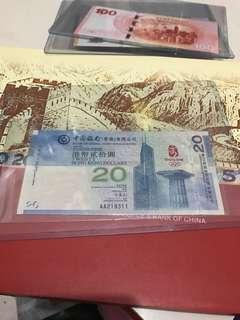 ⛳️清货🍉UNC08年香港奥运会纪念钞