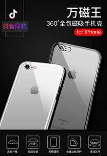 萬磁王iPhone 6/6s 6+/6s+手機殼 抖音熱款