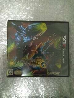 Monster Hunter 3G for Japan 3DS