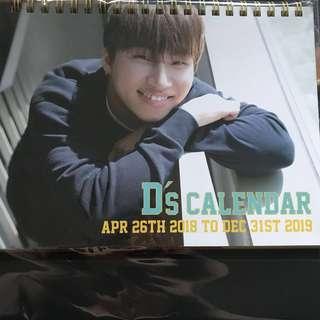 Big Bang Daesung's D'sCalendar April 2018 - December 2019