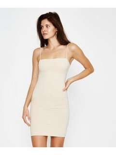 BNWT General Pants Square Neck Nude Bodycon