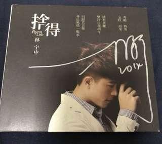 林宇中Rynn Lim 捨得 CD (親筆簽名)