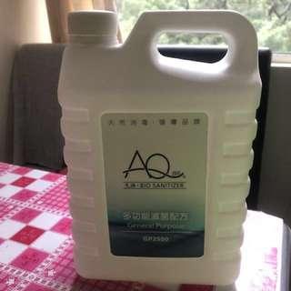 半價發售,AQ 消毒殺菌產品 GP 2500 ,2500ml (請留意內容)