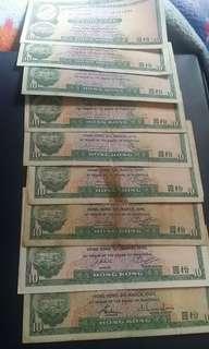 1975年-1983年10元紙幣總數9張流通品相