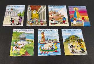 Bhutan Mint Stamps Set