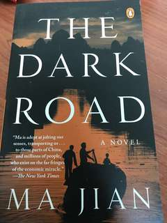 🚚 the dark road by ma jian