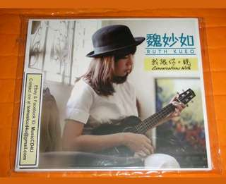 Wei miao ru Ruth kueo 魏妙如 autograph album