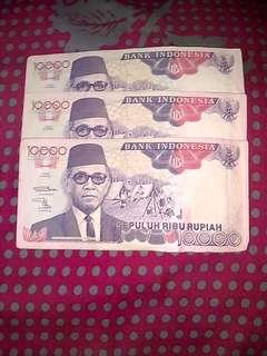 Uang jadul ceban 3pcs