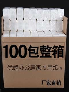 Factory Direct Wholesale 3 Ply Tissue, 100 packets per carton