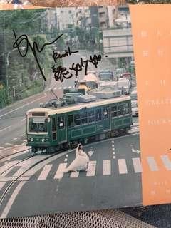 魏妙如 Autographed Cd