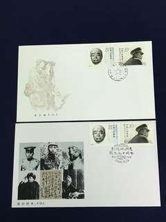 China Stamp- 1988 J155 A/B FDC