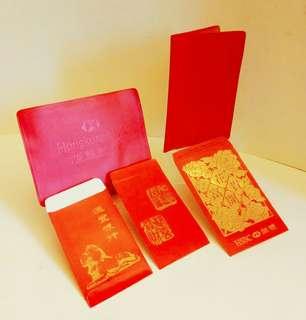 舊日滙豐存摺套2款❌绝版利是封2款,各20個 (歲月收藏品)