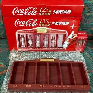 可口可樂125週年木製收藏座連一支2011年可口可樂限量版樽Coca Cola