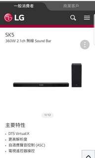 LG 最新SJ5 無線Sound Bar 360W輸出