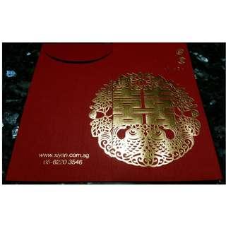 10 pcs Auspicious Wedding Red Packet / Ang Pow from Xiyan Restaurant