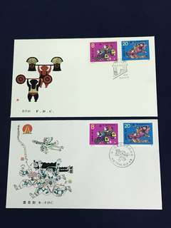 China Stamp- 1988 J154 A/B FDC