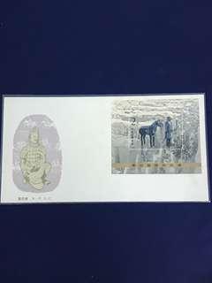China Stamp- 1983 T88 Miniature Sheet B-FDC
