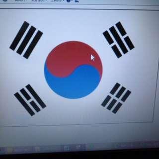 ..,, 徵 -- 想學韓語的你 (必須懂普通話之人士)