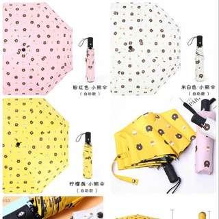 自動抗UV三折摺疊傘