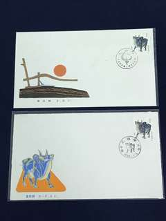 China Stamp- 1985 T102 A/B FDC