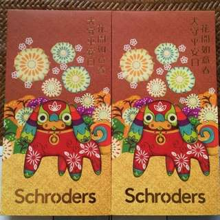 10 pcs Schroders 2018 Doggie Red Packet / Ang Bao Pao Pow Pau / Sampul Duit