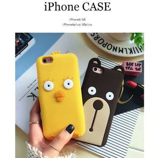 🌼C-1211 Cute Cartoon Case🌼