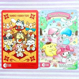 WITH VALUE Sanrio Ezlink Cards