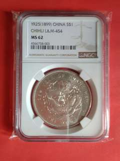 China Silver Dollar Coin Yr 1899 Ms62