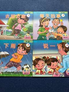 Chinese storybooks for preschool