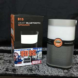 🚚 B15重低音彩燈手提音箱/藍牙無線免持音箱