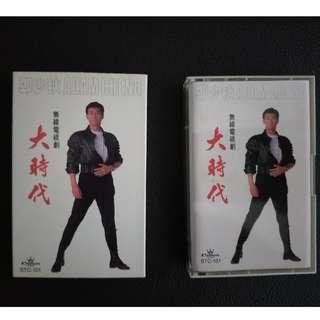 郑少秋 大时代卡带 Adam Cheng Zheng Shao Qiu